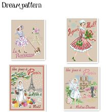 Shopping in Paris cross stitch package Christmas wedding 14ct 11ct flaxen linen cloth cotton silk embroidery handmade needlework(China)