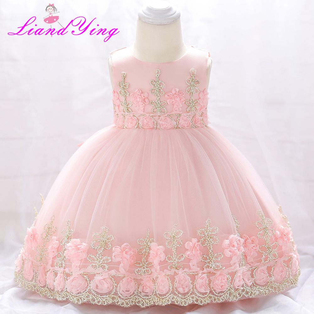 44a9d4aa1 Baby Girl Birthday Dresses Online Shopping In Pakistan - raveitsafe