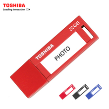 TOSHIBA USB flash drive 32GB Real Capacity V3DCH USB 3.0 32G USB flash drive quality Memory Stick 32G Pen Drive Free shipping