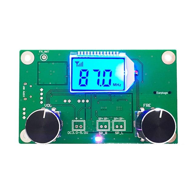 1 шт. 87 108 МГц DSP и PLL LCD стерео цифровой fm радиоприемник модуль + последовательное управление