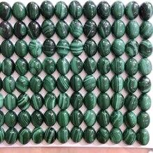Натуральный AA качество Малахитовый драгоценные камни, бусины кабошон 8x10 мм Овальный драгоценный кабошон для кольца, 10 шт./упак