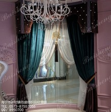 Alitextilebtoc Velvet Curtain With Hooks Punching Fabric