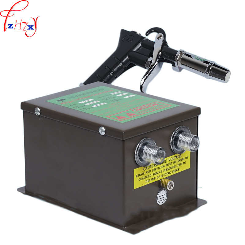 SL007 electrostatic eliminator high pressure generator + 2 pcs SL004 high pressure ion air gun 110/220V
