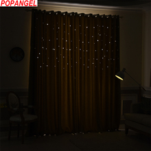 Popangel hot new polyester and cotton high quality dream star living room window modern blackout curtains