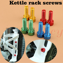 2Pcs Bottle Holder Bolt Bike Bicycle Water Cage Screw M5*15MM MTB Road bike Fixed Gear Mountain accessories
