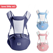 Love Little Me New Mesh Breathable Ergonomic Baby Carrier Infant Cotton Wrap Kangaroo Hipseat Heaps Sling for Tabouret