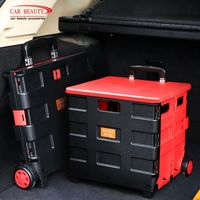 3 Size Folding Car Trunk Storage Box Collapsible Auto Organizer for Camping Travel Toys Food Storage Outdoor Multi Use