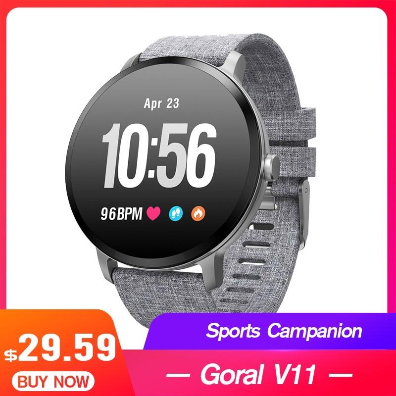goral-v11