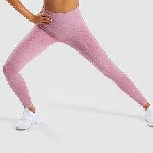 Gym Cross-Border New Style Hip Yoga Pants Female Seamless High Waist Running Quick-Drying Fitness Movement corp yoga shirt