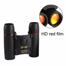 30×60 Binoculars Camping HD Telescope Night Vision Optical Zoom Outdoor Red Film Folding Military Travel Hunting Professional