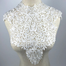 50pcs/lot White Venise Flower Lace Collar Embroidery Neckline Sewing Fabric DIY for Patchwork