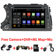 Free Shipping 2DIN Android 2GB RAM Quad Core Android 7.1 Car DVD Player For Ssangyong Kyron Actyon GPS Bluetooth radio stereo