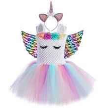 Рождественское платье принцессы для маленьких девочек, платье пачка до колена с единорогом и повязкой на голову с ангельскими крыльями для подростков