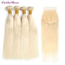 Человеческие волосы lynlyshan 4 пряди с застежкой 613 блонд
