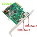 Frete Grátis mais novo 10 Gbps Tipo C Tipo USB3.1 Um Conversor adaptador PCI Express X4 Para USB3.1 Tipo C + Um Controlador PCI-e cartão