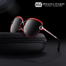 W&E Polarized Women Sunglasses Aluminum-magnesium Fashion Gradient Lens UV400 Large Size Luxury Brand goggles