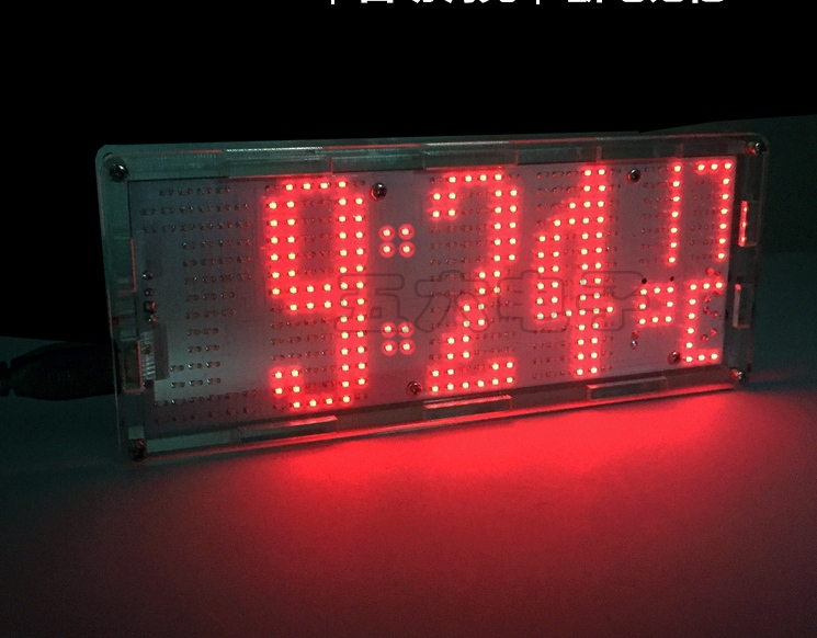LED dot matrix clock Welding training kit Electronic enthusiasts diy