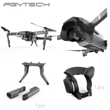 PGYTECH Extended Landing Gear Leg Support +Lens Hood Sun Shade Glare Shield Lens Camera Protector For Mavic Pro drone accessorie