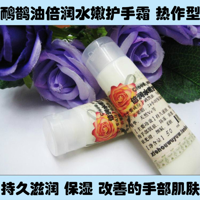Hand for magpie oil moisturizing moisture hand cream 30ml heat lasting moisturizing