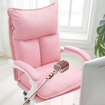 Chaises Inclinables Pivotantes | Inclinable Ordinateur Chaise Cadeira Gamer Ménage Confortable Chaise De Jeu Mignon Patron Bureau Levage Chaises Pivotantes Silla Gamer
