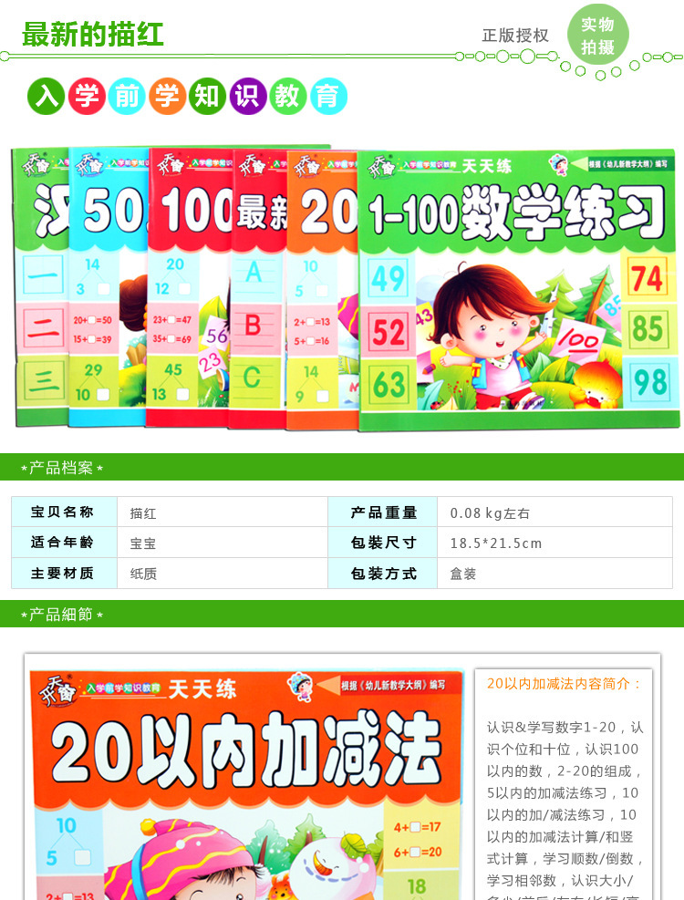 China schoolbooks textbooks of primary school kids learning ...