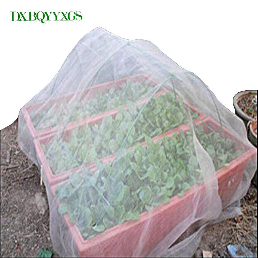 dxbqyyxgs pcsset   mesh insect netting garden