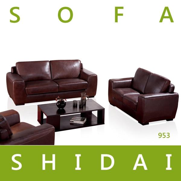 Recliner Sofa Set Philippines