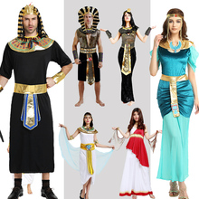 Men Halloween  Ancient Egypt Egyptian Pharaoh priest King Empress Cleopatra Queen Costume Cosplay Clothing Purim Fancy Dress