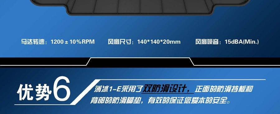 K16Baby details2_16