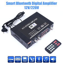 Smart Bluetooth Car Digital Amplifier Auto Power Amplifier H