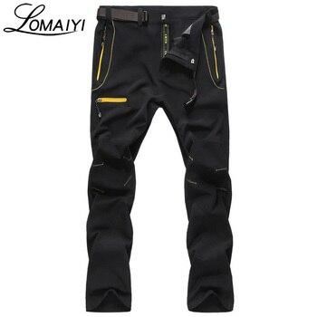LOMAIYI Elastic Ultra-Thin Quick Dry Male Cargo Pants Men 2018 Summer Black Men's Trousers Fashion Casual Mens Sweatpants,AM119