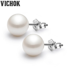 hot deal buy vichok 2017 trendy earrings for women ball pearl stud earrings 925 sterling steel party engagement fashion jewelry white pink