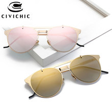 CIVICHIC New Fashion Women Sunglasses 2017 Brand Designer Oculos De Sol UV400 Cat Eye Glasses Hipster Mirror Lunettes Gafas E380