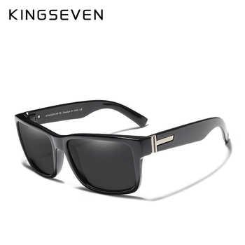 KINGSEVEN Men\'s Polarized Sunglasses Mirror Eyewear Sun glasses Men Goggle lunette de soleil - Category 🛒 Apparel Accessories