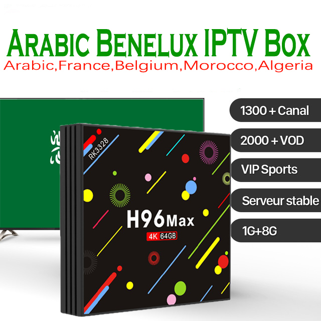 H96 MAX RK3328 4G/32G Android 7.1 tv box with 1 Year Arabic France Benelux Belgium Morocco IPTV Subscription 1300 Lives 2000 VOD