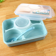 Microwave Food Multi-grid Bento Lunch Bowl Dinnerware Children Food Container Storage Box with Soup Cup for Baby Kids