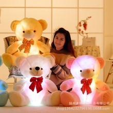 New 32/50cm Creative Light Up LED Teddy Bear Stuffed Animals Plush Toy Colorful Soft Glowing Christmas Gift For Kids