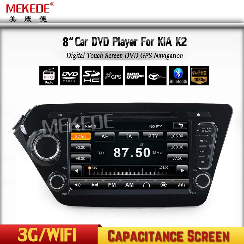 8 Capacitive touch screen 2din font b car b font dvd player font b gps b
