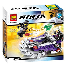 Bela 10218 Ninjago Hover Hunter Toy Building Block Sets Assembling Toys Bricks for Children 70720 Compatible with Legoe