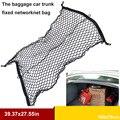 Высокой упругой багажа багажнике автомобиля фиксированной сети хвост box сумка Для Хранения купе с плоской сети хранения Полипропиленового Материала
