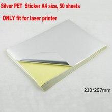Новые 50 листов А4 серебряные наклейки-этикетки из ПЭТ 297X210 мм только для лазерного принтера