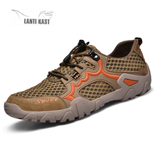 Mens Hiking Shoes Male Mesh Outdoor Breathable Trekking Tactical Hunting Tourism Mountain Sneakers