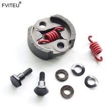 FVITEU Clutch 8000rpm kits for 23cc 26cc 29cc 30 5cc engine for 1 5 HPI Baja
