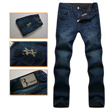 Billionaire italian couture men's jeans 2016 new style commercial comfortable casual embroidered latters trousers free shipping