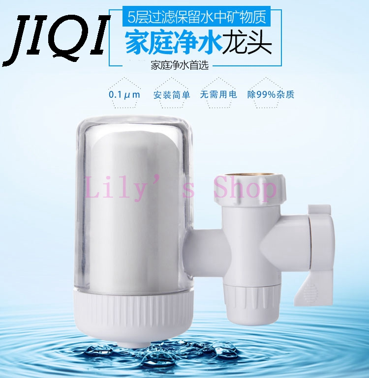 kitchen Faucets filter Tap Water Filter Household Health Hi-Tech Activated Caucet water Purifier carbon Removable Ceramic filter 2012new double stage water purifier microporous ceramic filter actived carbon filter health beauty cooking water