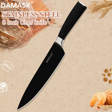 DAMASK Kitchen Knife Chef Stainless Steel Knives 3Cr13 Ultra Sharp Blade Black Pakka Wood Handle 8 inch Cutlery