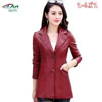 Spring Large Size Coat Women Leather Jacket New Autumn Loose Leather Jacket Slim Show Thin Coat