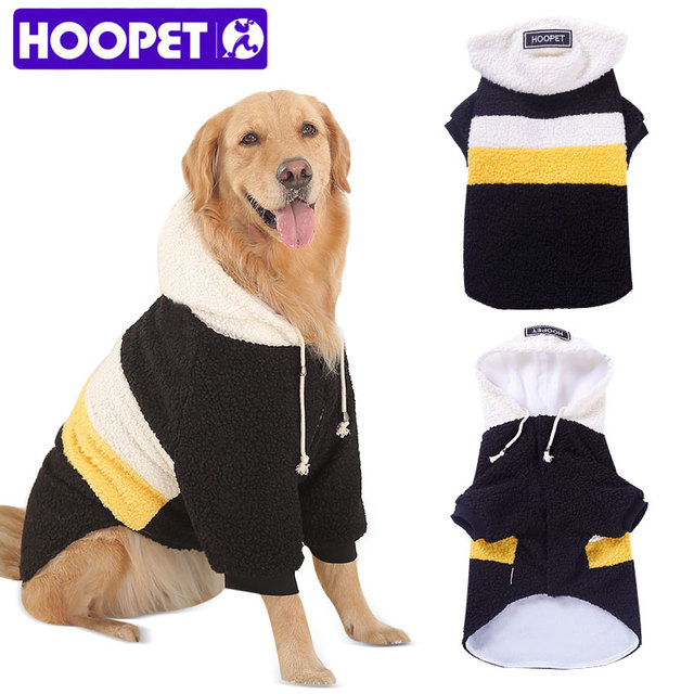hoopet pet big dogs autumn and winter wear warm clothes walking