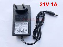 1PCS High quality 21V 1000mA 1A 5.5mmx 2.1mm-2.5mm Universal AC DC Power Supply Adapter Wall Charger EU 21V For lithium battery(China)