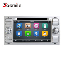AutoRadio 2 din Car DVD Player For Ford Focus 2 Mondeo 4 Ford Fiesta C-Max S-Max Fusion Transit Multimedia GPS Navigation Audio(China)